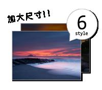 明信片(加大1組6張)